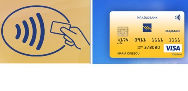 Piraeus bank credit de nevoi personale