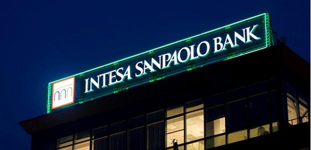 Intesa Sanpaolo a preluat Veneto Banca si Banca Popolare ...