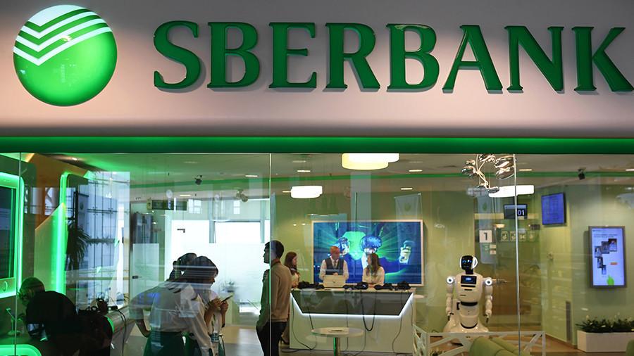 Tranzacție pilot efectuată de Sberbank
