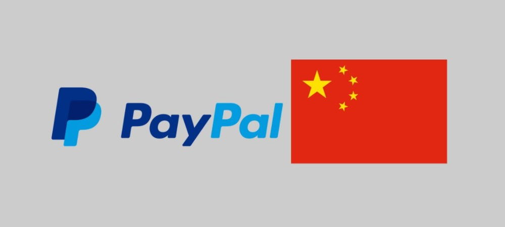 PayPal becomes first foreign company to offer digital payments in China