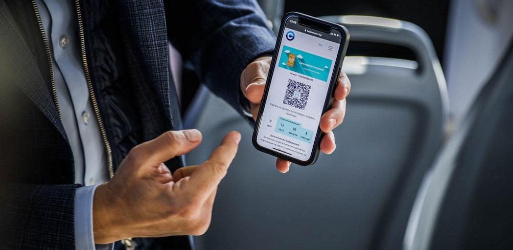 Sofia rolls out single journey QR mobile tickets across public transportation network